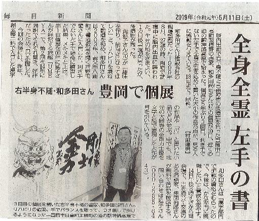 (2019/06/20)